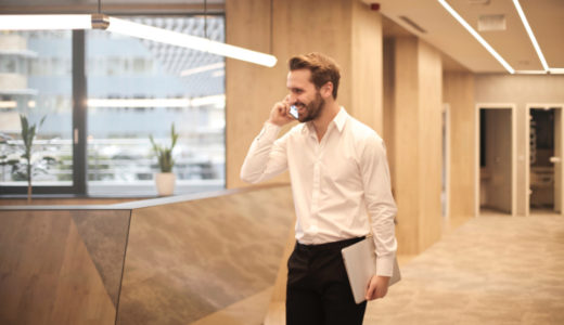 円満に仕事を辞める方法。仕事を辞める本当の理由は?