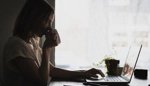 仕事の人間関係に疲れた人へ。良好な職場で働くための秘訣とは