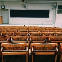 中小企業診断士試験は講座で合格。おすすめの講座を調査!